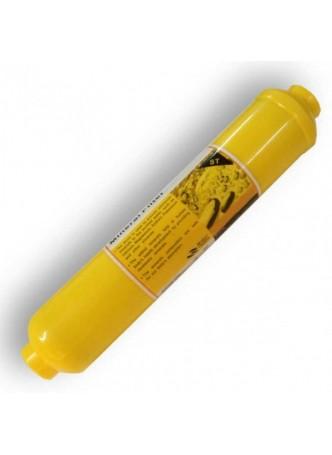 Sarı Mineral Filtre