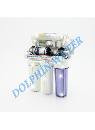 Organik Su Arıtma Cihazı Pompalı